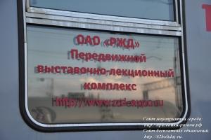 DSC_0816