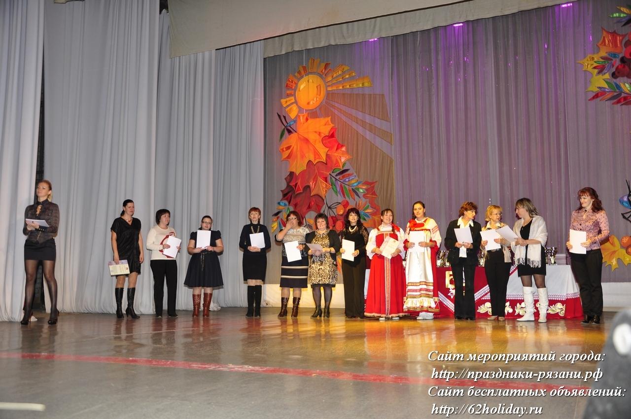 Конкурс есенинская русь рязань